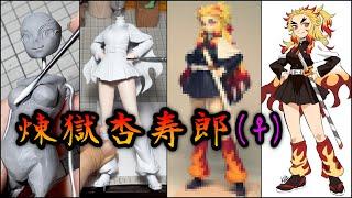 【鬼滅の刃】煉獄杏寿郎(女体化)のフィギュアを作ってみた【粘土】How to make a figure of Rengoku female version.