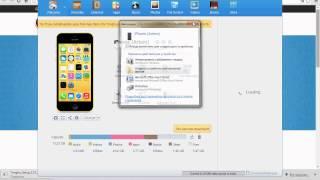 Як повернути додаток vk app для iphone, ipad повертаємо вк 2.0 без jailbreak скачати вк на iphone