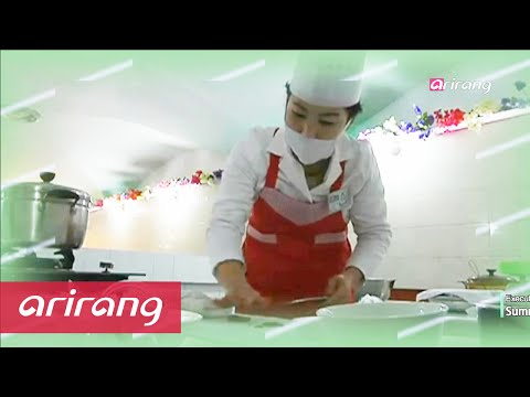 Peninsula Inside(Ep.49) How Popular Are Chefs in North Korean Society ?