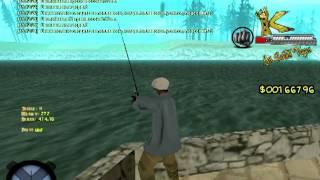 S RP Рыбалка