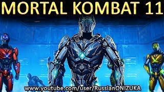 Mortal Kombat 11 - ЖАРА ПОШЛА!!! КОГДА РЕЛИЗ и ТРЕЙЛЕР? КАКИЕ ПЕРСОНАЖИ и СЮЖЕТ?