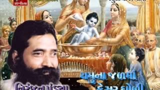 Yamuna Jal Ma Kesar Ghodi Niranjan Pandya  Krishna Bhajan