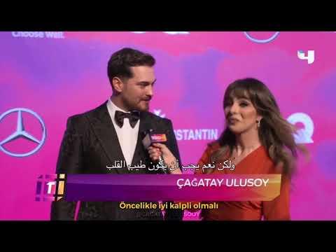 Çağatay Ulusoy - GQ Men Of The Year 2019  #GQAWARDS