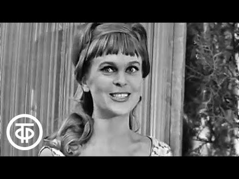"""Вероника Круглова """"Ничего не вижу"""", Голубой огонек 1966 год"""