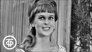 """Вероника Круглова. Песня """"Ничего не вижу"""", Голубой огонек 1966 год"""
