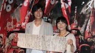江戸東京博物館で行われている特別展「真田丸」の入場者が6万人を超え、...