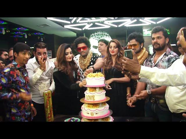 khesari Lal Yadav Ne kata Naye sal ka Cake Hindustani bhau ke sath