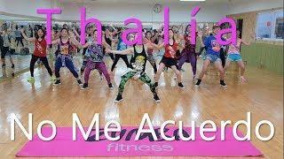 ZUMBA | Thalía ft. Natti Natasha - No Me Acuerdo | @Mellisa Choreography | POP | ZUMBARELLA