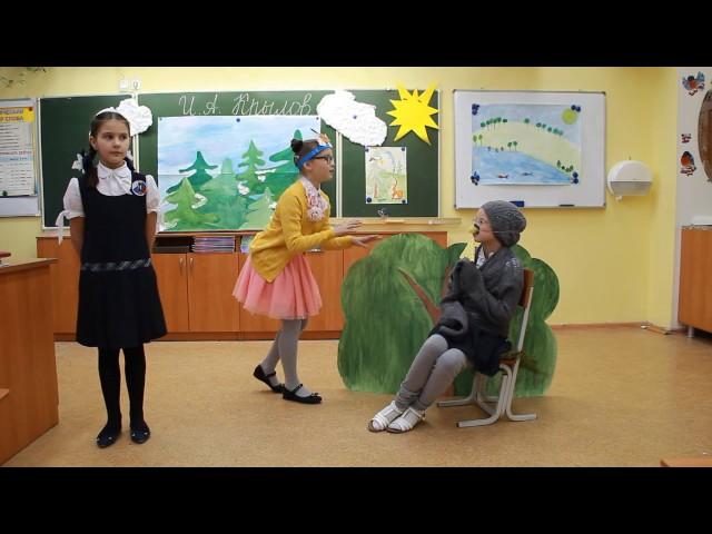 Изображение предпросмотра прочтения – «Ворона и лисица» читает произведение «Ворона и Лисица» И.А.Крылова