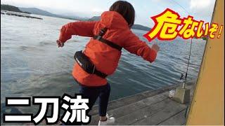 【掟破りの二刀流】イカダに揺られ釣り糸を垂らした途端ごっついの引き出した!