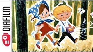 Jancsi és Juliska mézeskalács házikója (A diafilmet elmeséli Vörösmarty Lili)