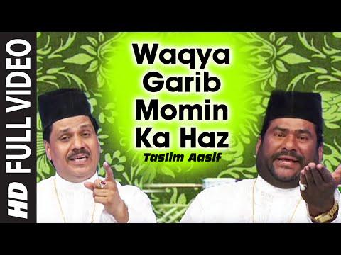 Waqya : Garib Momin Ka Haj Islamic Song Full (HD) | Taslim Aasif | Haj Ke Din Aa Gaye