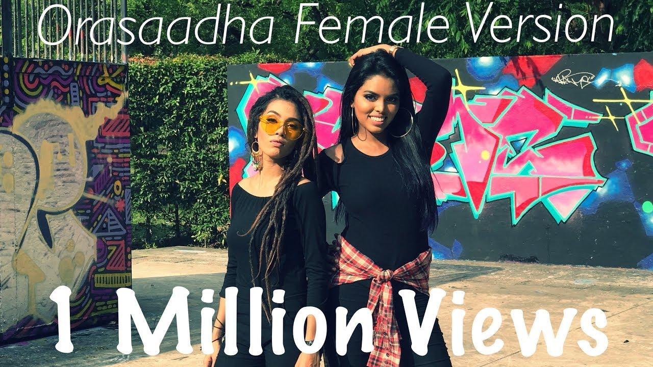 Oorasadha 7 Up Song Download Tamildada Mp3 [8.79 MB