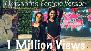 7Up Madras Gig Orasaadha Female Version by Suthasini Vivek - Mervin.mp3