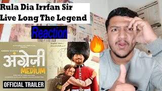 Angrezi Medium - Official Trailer   Irrfan Kareena Radhika   By Pakistani Guy
