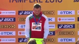 Евгений Богуцкий - серебряный призер чемпионата мира среди юниоров