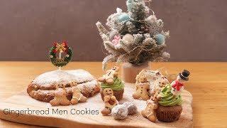 진저맨 쿠키 만들기 Gingerbread Men Cookies Recipe :: mikou 미코유