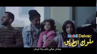 كليب المهرجان اللي مرقص سواقين مصر كلها \
