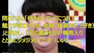 神田愛花、恋人・日村の「体臭」も好き 結婚願望も吐露説明 お笑いコン...