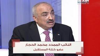 الحدث- النائب الممدد محمد الحجار   13-7-2015