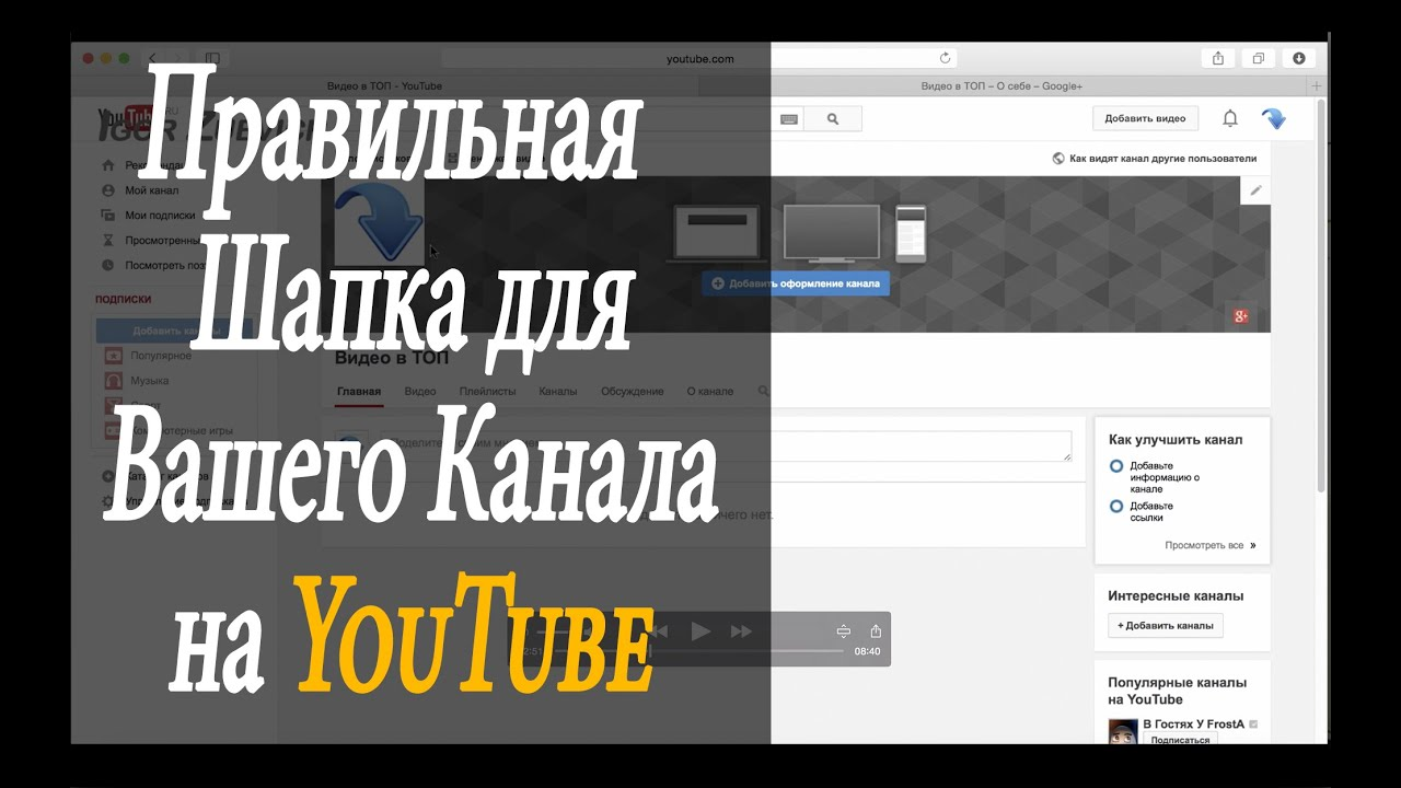 Фортнайт ютуб канал смотреть онлайн