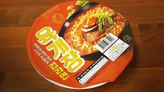 50 cents Korean Instant Ramen …