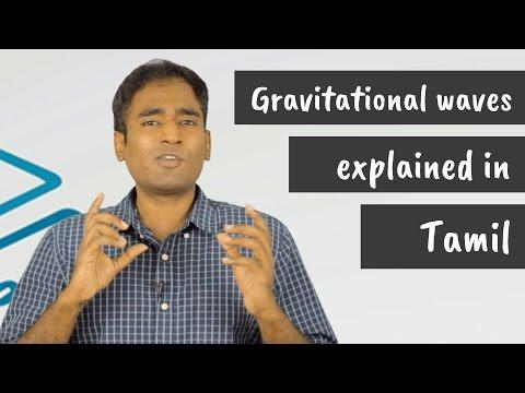 Lighter Vein Meaning In Tamil | Vein Finder Help