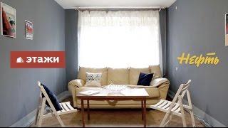Как преобразить квартиру на 5000 рублей