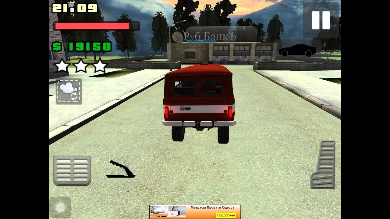 Real City Russian Car Driver Game