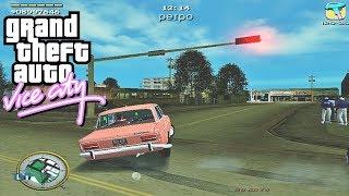 GTA: Made in USSR (GTA:VC Сделано в СССР) - Soviet Car Racing - Gameplay