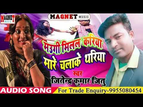 2020-bhojpuri-song's-jitendra-kumar-jitu