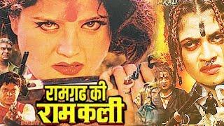 Phim Hành Động Truy Kích Durgesh Nandini | RAMGADH KI RAMKALI | Phim Hành Động Hindi Hay Nhất | Phim hành động đầy đủ