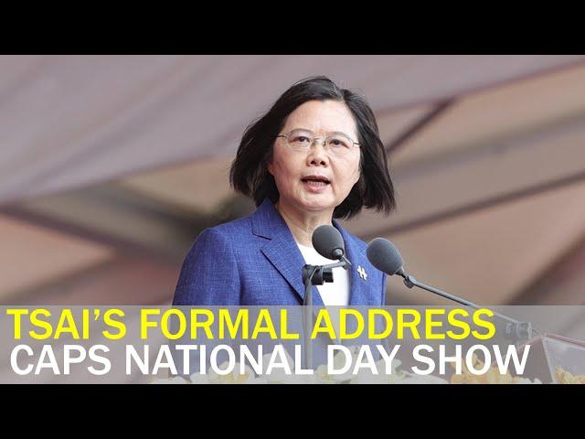 President Tsai gives National Day address | Taiwan News | RTI