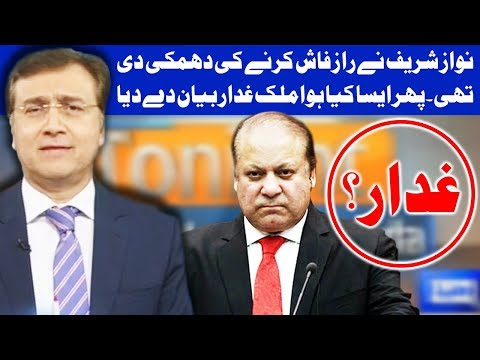 Tonight With Moeed Pirzada – 13 May 2018 | Dunya News