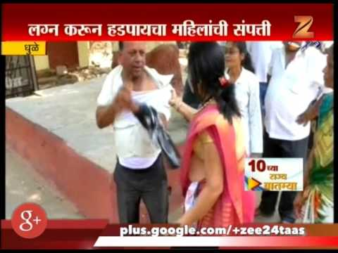 Dhule Lakhoba Lokhande Beaten Up For Cheating Widow