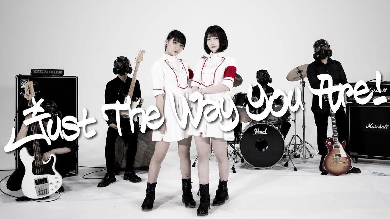 神風センセーション MV 「Just the way you are」