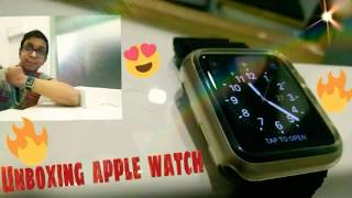 Unboxing Apple watch🔥🔥By Chaitanya