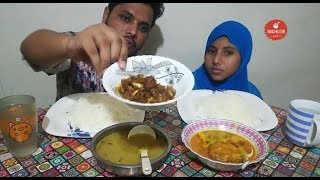 Eating Show With Sound || Eating Delicious Shutki Curry, Rui Fish Curry And Dal || Bachelor Foodie