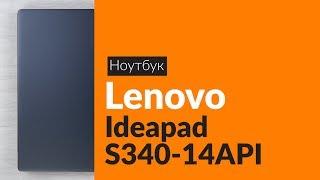 Розпакування ноутбука Lenovo Ideapad S340-14API / Unboxing Lenovo Ideapad S340-14API