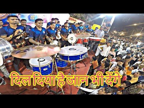 Worli Beats - Dil Diya hai jaan bhi denge
