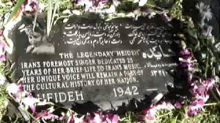 19th Death Anniversary Tribute for Hayedeh - Part3