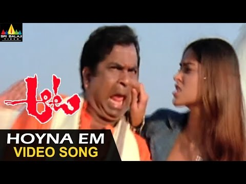 Aata Video Songs | Hoyna Emchandini Ra Video Song | Siddharth, Ileana | Sri Balaji Video
