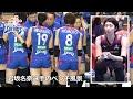 久光製薬スプリングスの岩坂名奈選手をメイン撮影! #女子バレー #VolleyballWorld  #Volleyball
