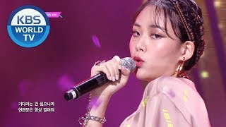 BIBI(비비) - NABI(나비) [Music Bank / 2019.06.14]