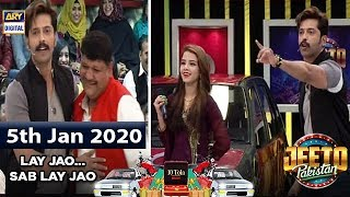 Jeeto Pakistan | 5th January 2020 | ARY Digital Show