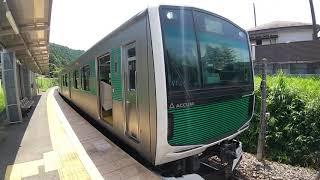 烏山線 滝駅 EV-E301系発車