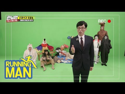 Special Video for Age Notification [Running Man Ep 386]