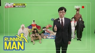 [Running Man] Ep 386_ Special Video for age notification