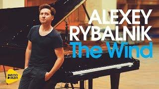 Alexey Rybalnik - The Wind (Видео альбом 2017) 4K
