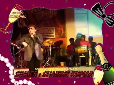 TUM NE DI AAWAZ TO MAIN AA GAYA ( Singer, Shabbir Kumar )